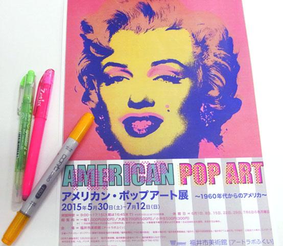 http://shinko-pk.co.jp/blog/american%20pop%20art.jpg