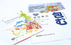 pamphlet1.jpg