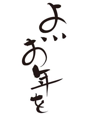新春2.jpg