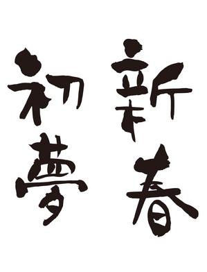 新春3.jpg