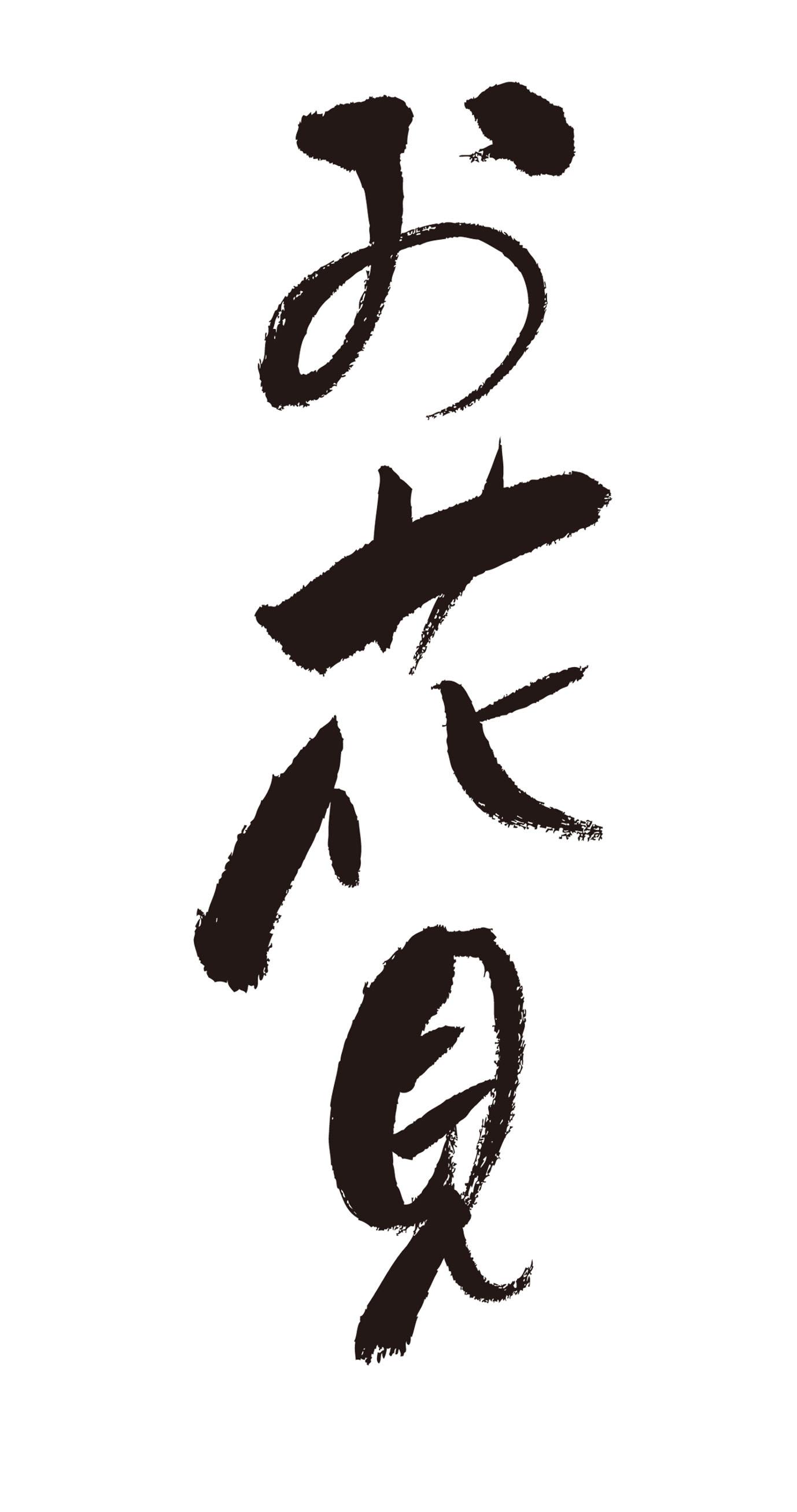 http://shinko-pk.co.jp/blog/hanami-1.jpg