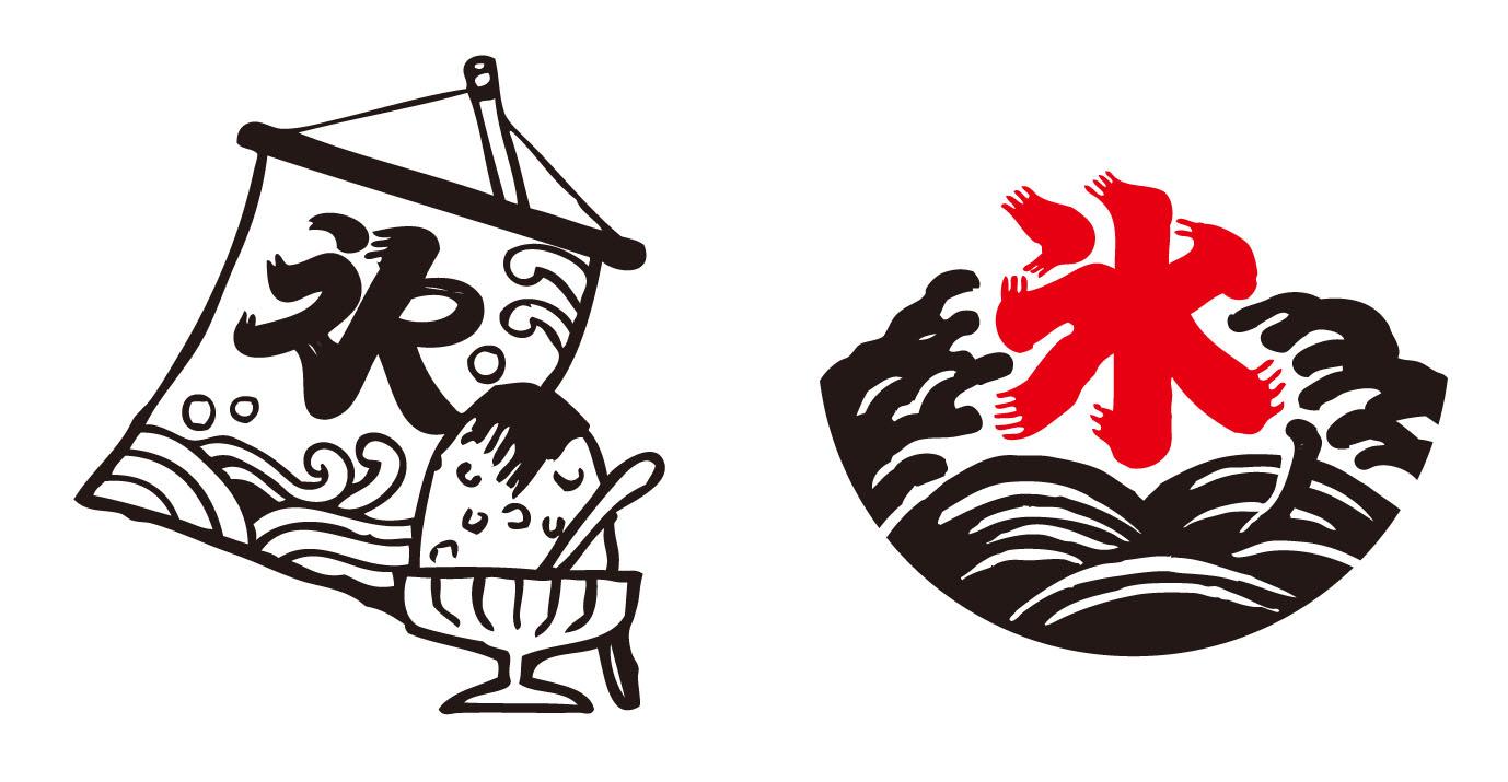 http://shinko-pk.co.jp/blog/summer2.jpg