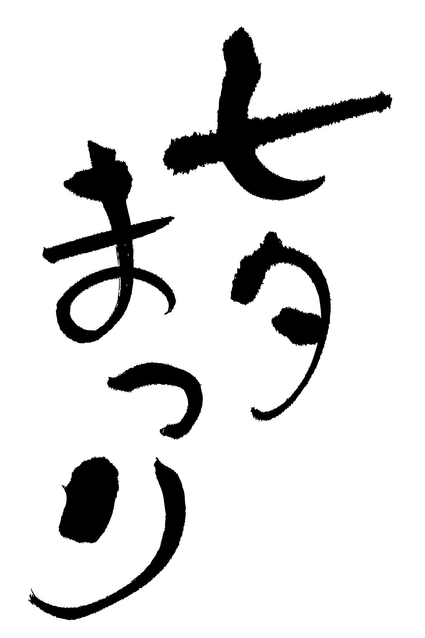 http://shinko-pk.co.jp/blog/tanabata3.jpg