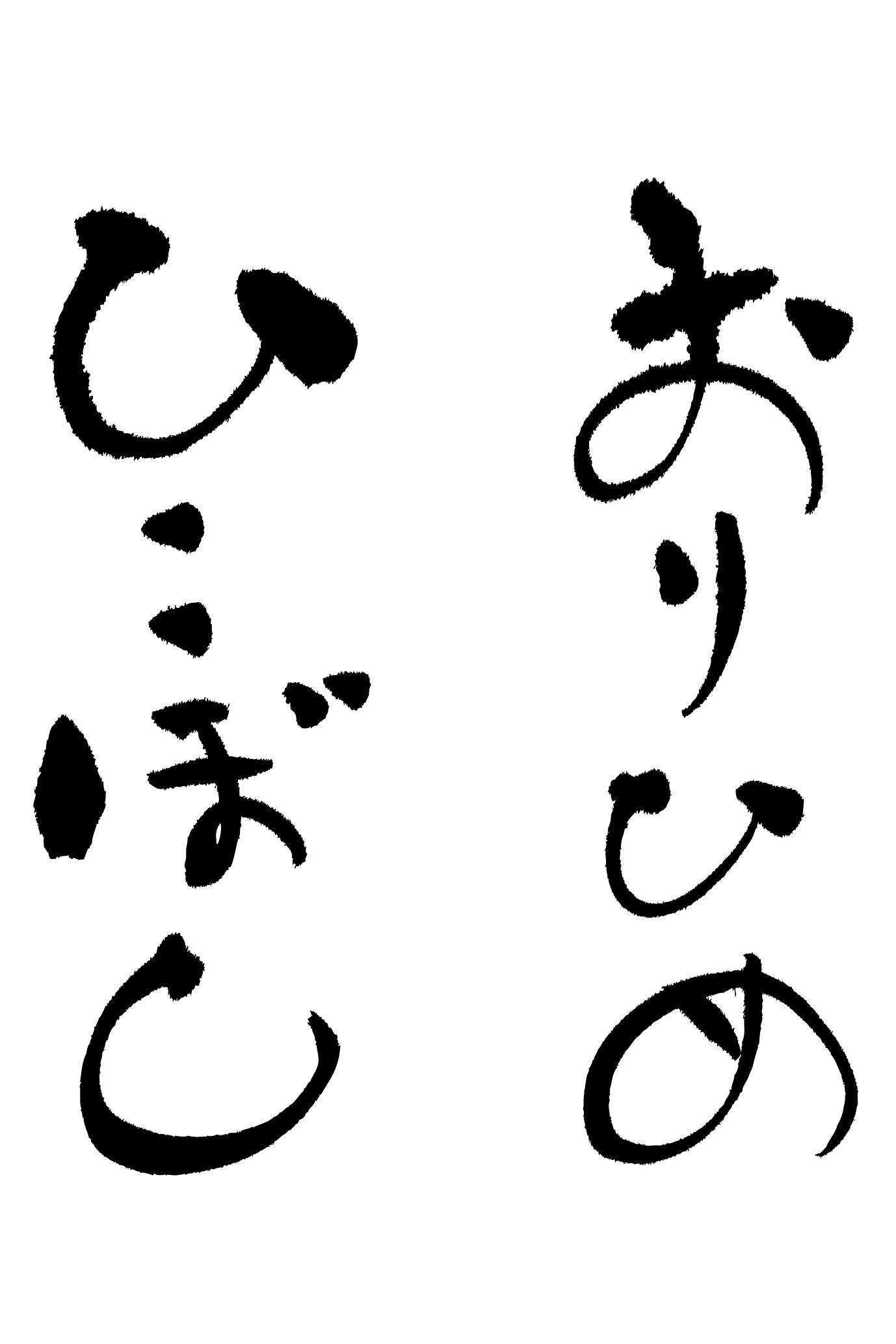 http://shinko-pk.co.jp/blog/tanabata4.jpg